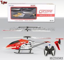 rc helicopter toys r us