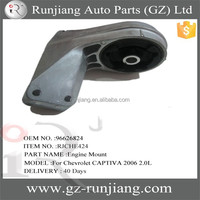 Engine Mount used for Chevrolet CAPTIVA/Opel/Daewoo OEM:96626824