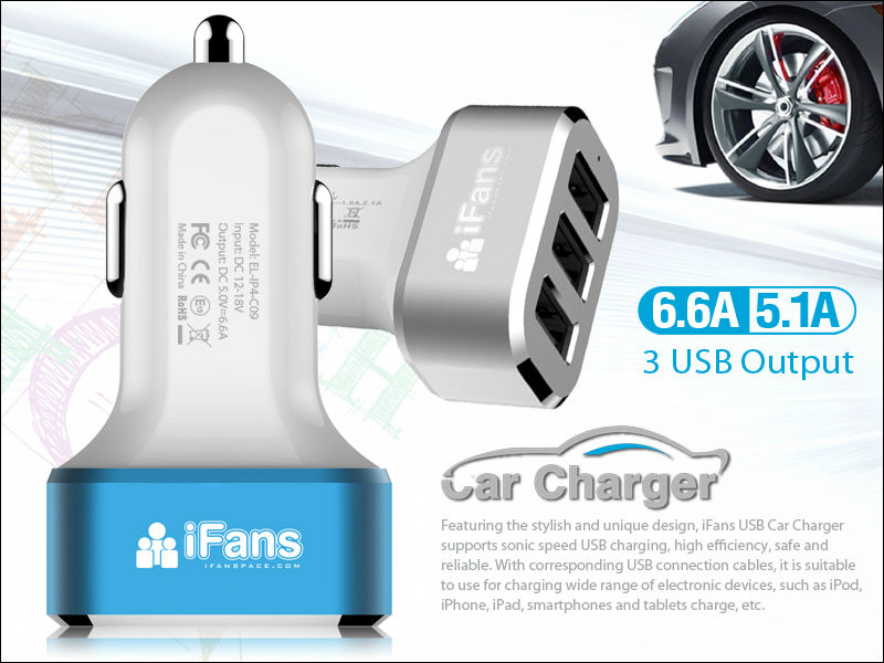 iFans 3 USB Car Mobilephone Charger 6.6A Aluminium + ABS PC