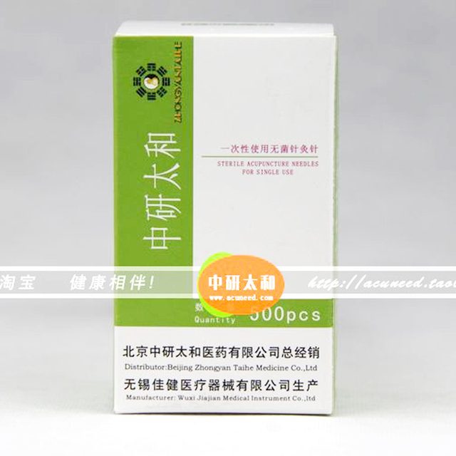 Sterile Acupuncture Needles Single Use 500pcs/box, Acupuncture needle brand zhongyantaihe