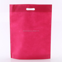plain promotional colorful PP non woven fabric bag for shopping