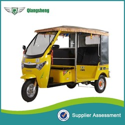 Qiangsheng Low Price Tuk-tuk tricycles, Tuk-tuks suppliers