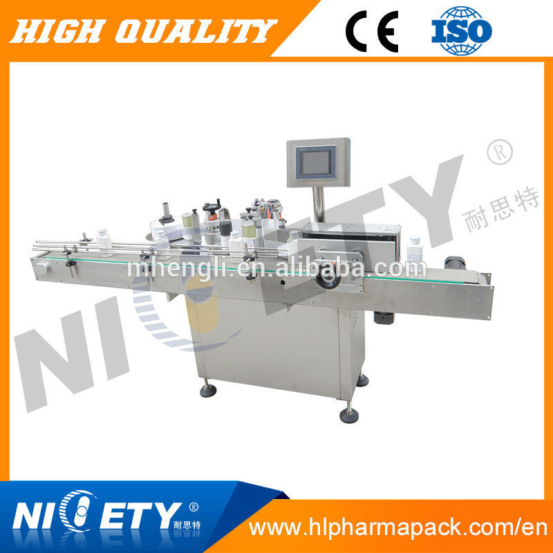 Professional lotion bottle labeling machine with good quality