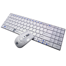New Products Free Samples Wireless Keyboard Receiver