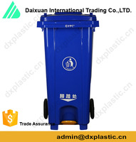 Plastic Weighted Car Trash Can with Cover