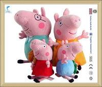 colorful pig plush toy china manufacture
