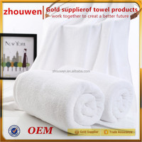 Perfect Soft Cotton Bath Towel Hotel Home Use with Full Package Service