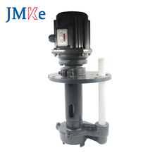 JMKE 380v 125w CNC Lathe Submersible <strong>Pump</strong> Immersion <strong>Pump</strong> 22L for Grinding Machine
