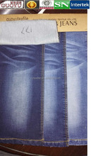 well stretch fake knitted denim fabric