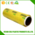 jumbo roll clear stretch film pvc film food wrapping