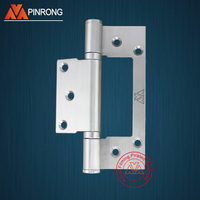5-inch Flat base Stainless steel Flush hinge