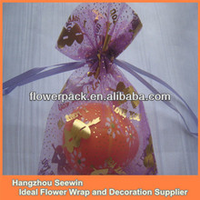 Decorated Drawstring Fancy Organza Pouch