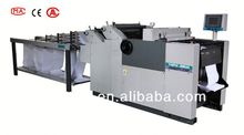 JB450PY-IINP numbering and perforating machine