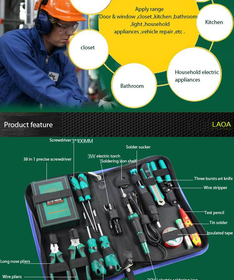 53pcs tool set with electric soldering iron multifunction screwdrivers set 30W telecommunications repair set