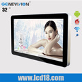1920 X 1080 android wifi 32 inch wall mount outdoor electronic advertising led display screen