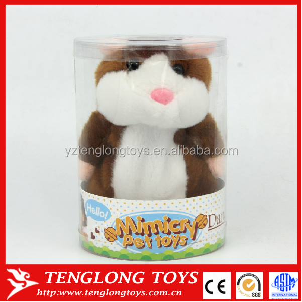 plush x hamster animals for children repeat toy,talking hamster mimicry pet toy hamster