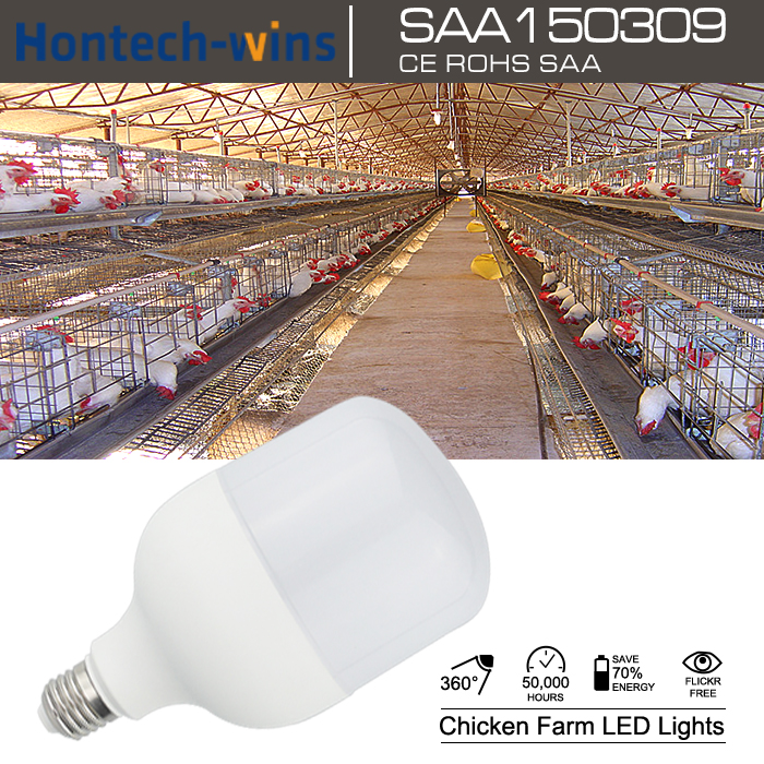 Dimmable IP65 led barn light natural daylight simulation 5000K led Poultry lighting , led farm bulbs