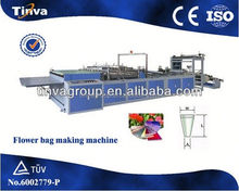 DRQ-E ldpe plastic recycled flower bag making machines for sale