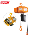 HHXG 1-PH 2000kg electric chain hoist for concert stage with dual hook