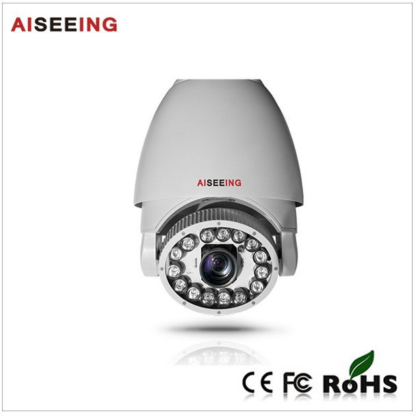 hd Top-Quality high speed dome china online shopping IP65 CMOS Network web cam