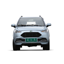 High Quality Cheap Solar Electric car/ Solar Electric Vehicle