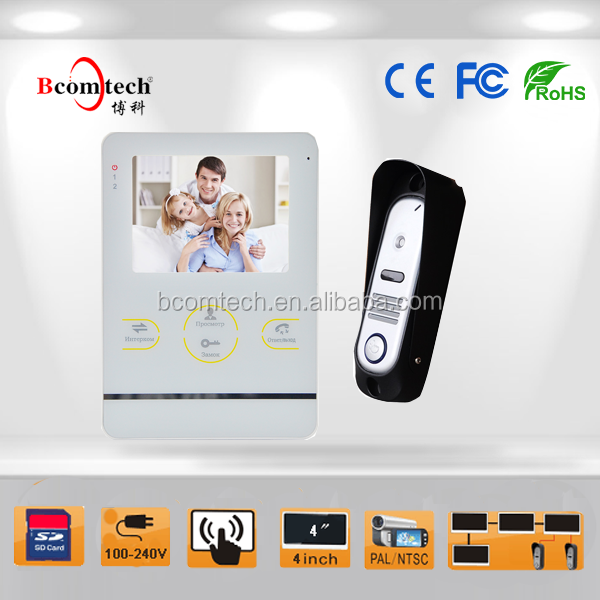 Smart design decorative doorbell 4 Wire Video Door Phone with Unlock