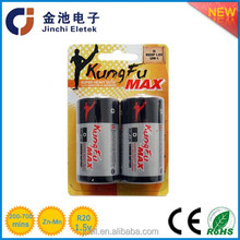 hotsale 1.5V r20 D size r20p carbon zinc battery made in yuyao ,China