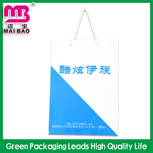 professional supplier of orange textured paper gift bag