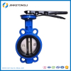 casting OEM Precision High Quality high quality butterfly valve oil and gas