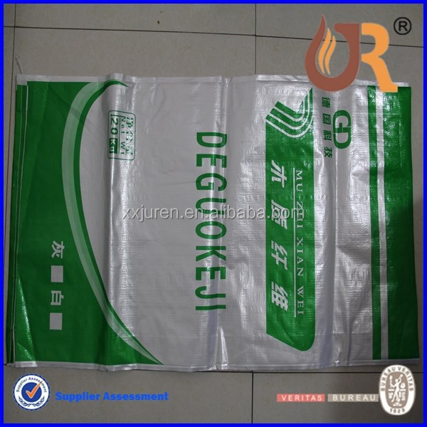 china supplier printed plastic onion bags