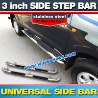 3 inch STAINLESS STEEL SIDE BAR
