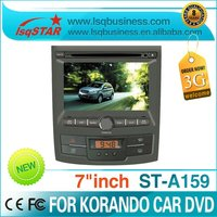 Wholesale car DVD for Ssangyong Korando,ST-A159