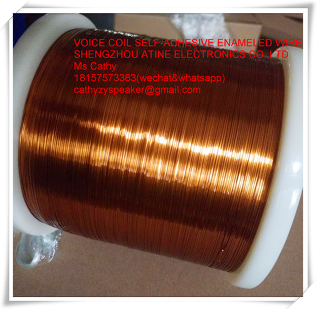 Self-adhesive CCAR enameled <strong>wire</strong>