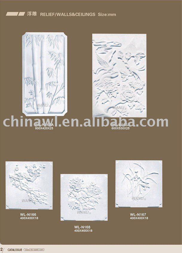 Plaster Relief ornament for house/hotel