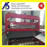 1120 aluminium corrugated roofing sheets machine