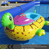 On selling white bumper boat,aqua boat kids inflatable animal boat