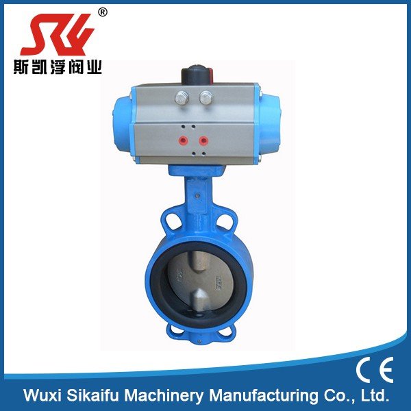Top quality pn16 butterfly valve dn250