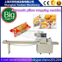 Hot sale ! YB-350 Horizontal Ice Lolly Popsicle Packaging Machine