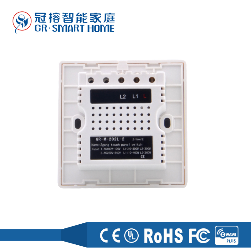 Made in China aqua wave switch from China famous supplier