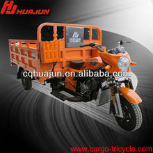 cargo tricycle /2013 new style tricyle