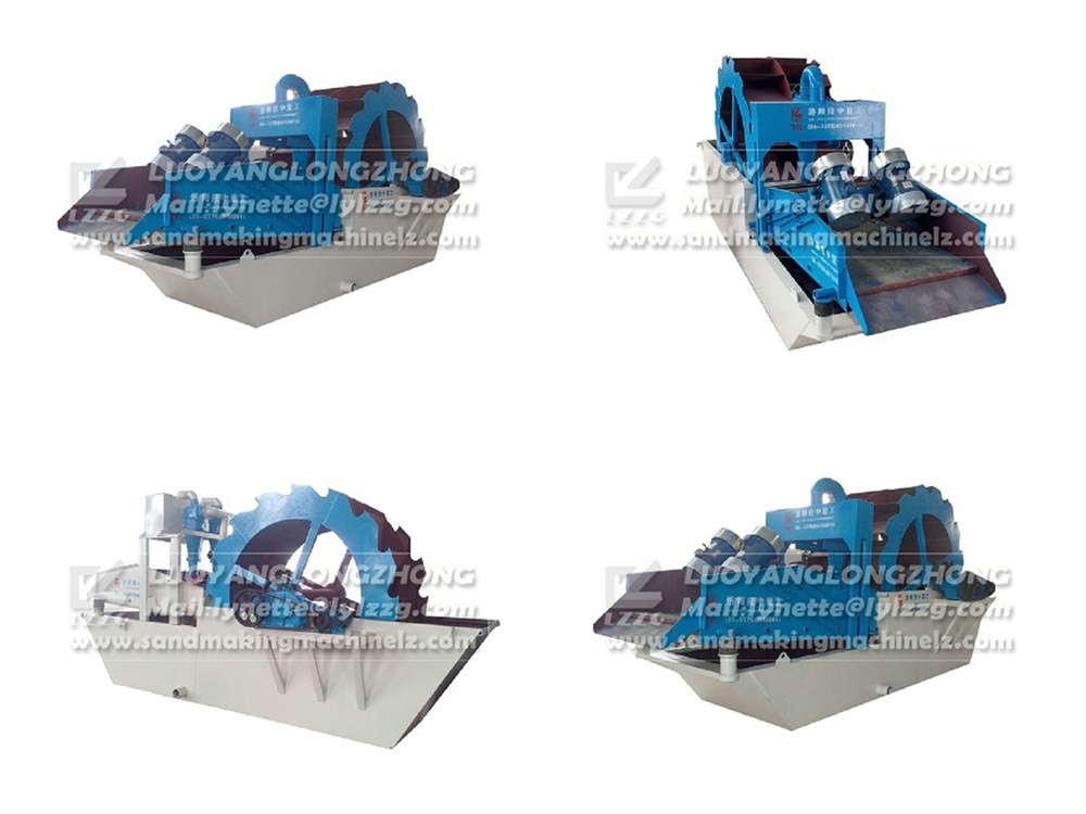 mining ore processing washer, ore washing machine for sell