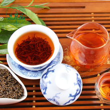 Excellent Material Factory Directly Provide Inclusion-Free Black Tea Wuyi