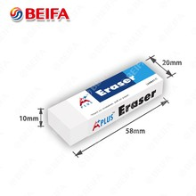 beifa brand cheap price promotional school students pencil rubber eraser professional office White eraser