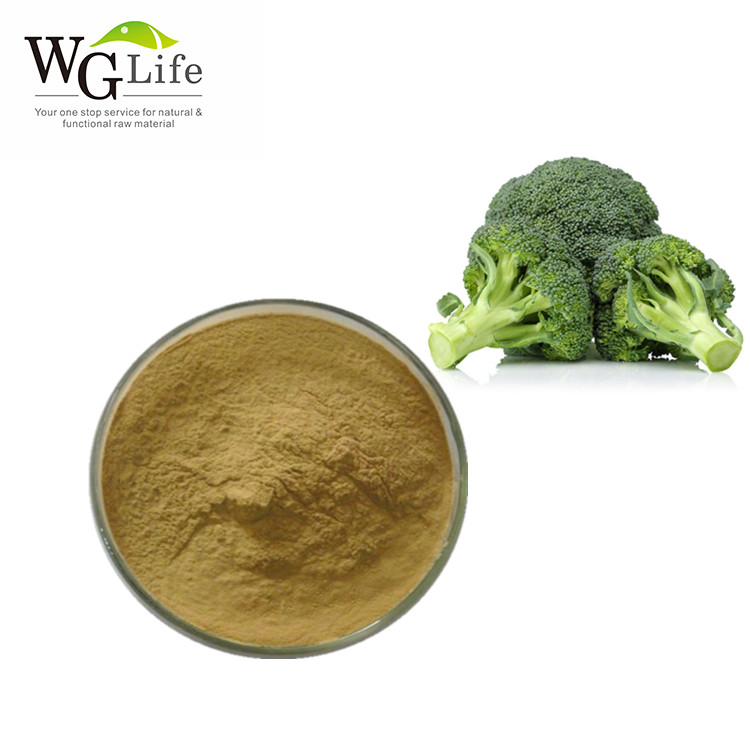 Food Grade Custom extract broccoli seeds sulforaphane powder
