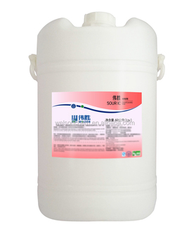 Commercial sour cleaning chemical liquid detergent for laundry