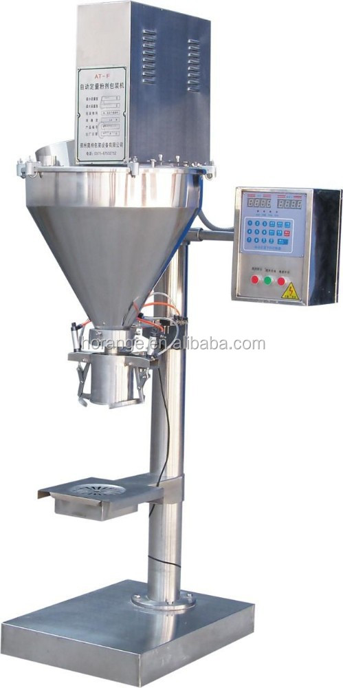 automatic weighting and packaging machine with date printing function