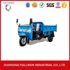China Factory motorcycle truck 3-wheel tricycle with hydraulic lifter