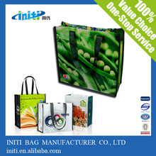 Recyclable laminated Bag | China bopp laminated pp woven bag