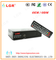 Terrestrial Receiver DVB T2 TV Box with wifi function