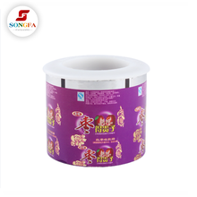 safety customized food grade plastic film roll for candy